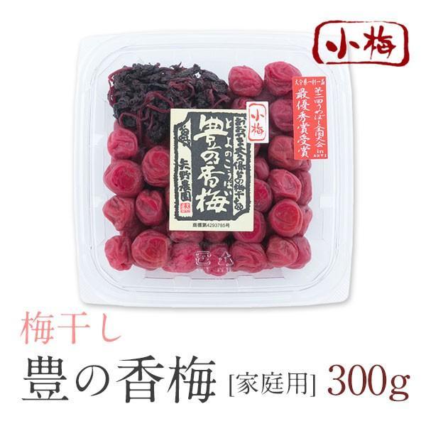 ご家庭用 豊の香梅 小梅干し 300g|umeyano|02