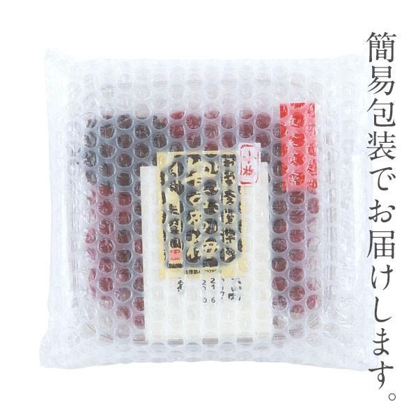 ご家庭用 豊の香梅 小梅干し 300g|umeyano|04