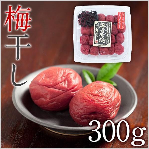 ご家庭用 豊の香梅 梅干し 300g|umeyano