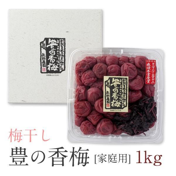 ご家庭用 豊の香梅 梅干し 1kg|umeyano|02