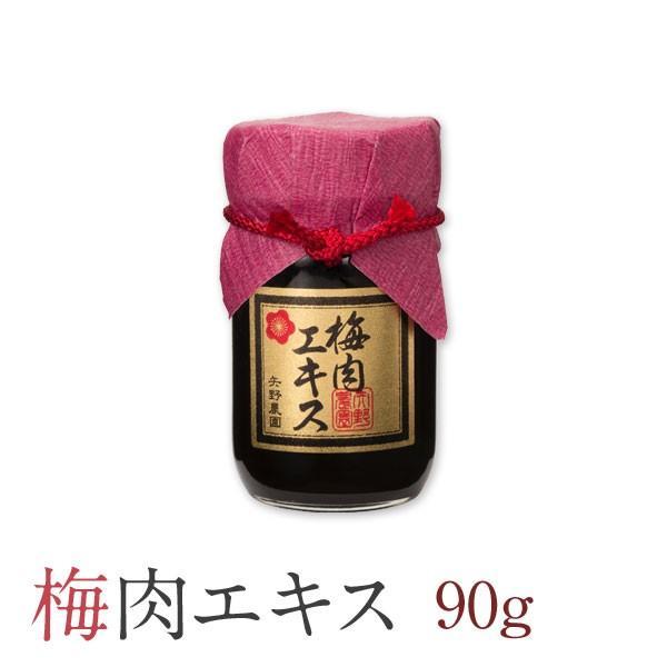 梅肉エキス 90g|umeyano|02
