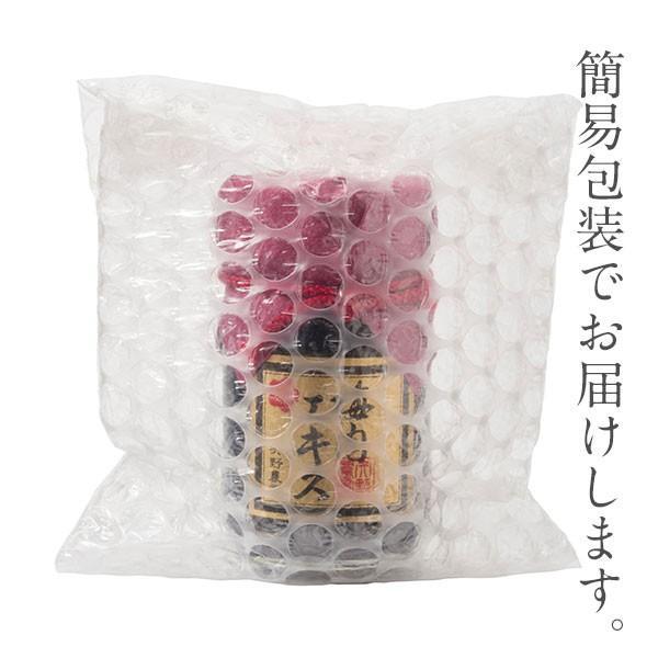 梅肉エキス 90g|umeyano|04