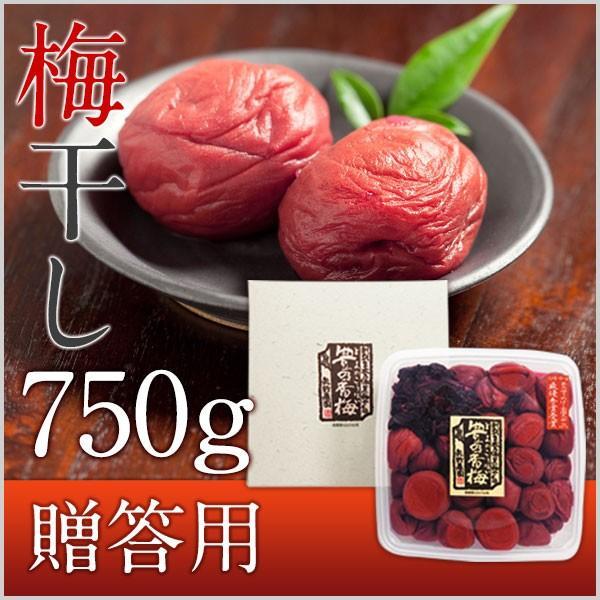 ご贈答用 豊の香梅 梅干し 750g|umeyano