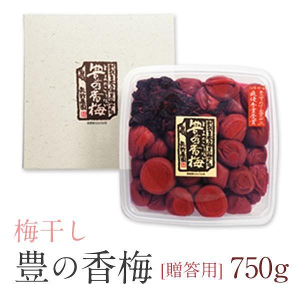 ご贈答用 豊の香梅 梅干し 750g|umeyano|02