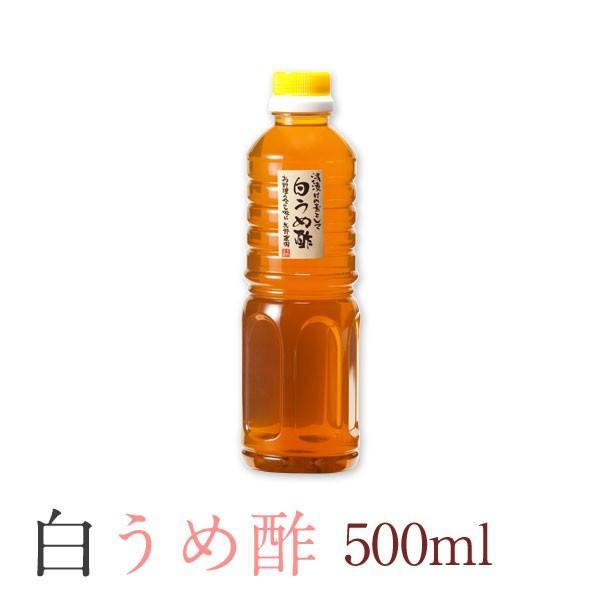 白うめ酢500ml|umeyano|02