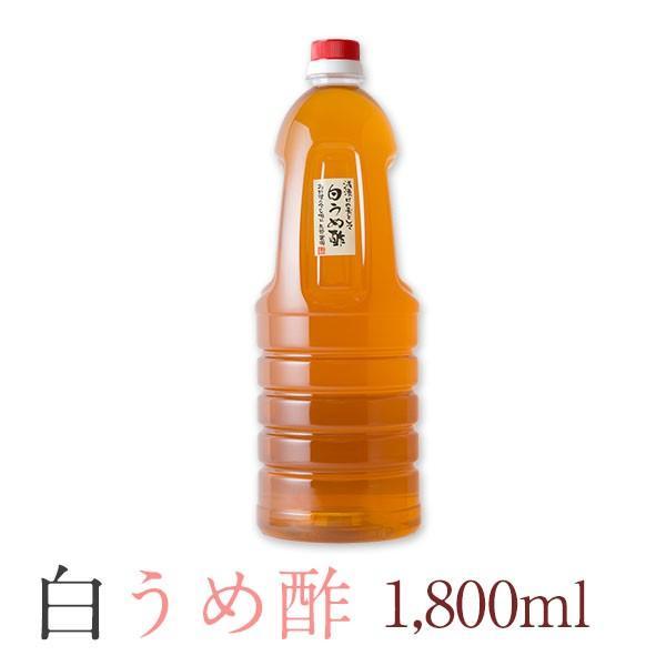 白うめ酢1,800ml|umeyano|02