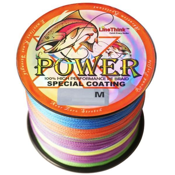 PEライン 8号 1000m 100lb 5色 マルチカラー マーカー 強力 釣り糸 釣糸 1000メートル 150mを6巻+100m相当 エクストラパワー X-POWER xp 国産原料