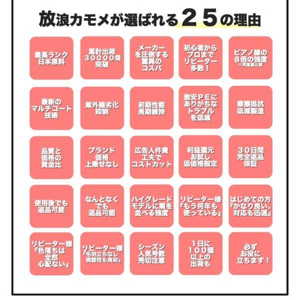 PEライン 500m 0.4号 0.6号 0.8号 1号 1.2号 1.5号 2号 2.5号 3号 3.5号 4号 4.5号 5号 6号7号8号10号 クリア ホワイト 500メートル 150m 3回巻相当 白 国産原料
