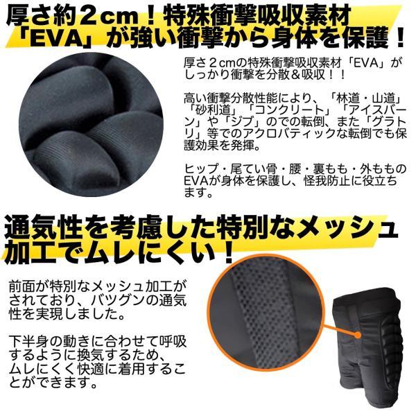 ヒッププロテクター スノーボード スノボ インナー 各サイズ メンズ レディース 衝撃吸収EVAシェルパンツ 尻 腰 もも ガード 男 女 S M L XL 2XL 3XL ウミネコ|umineko-shoji|05