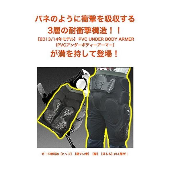 ヒッププロテクター バイク スノーボード スノボ インナー 各サイズ ウミネコ 衝撃吸収PVC&EVA 尻 腰 5点保護 メンズ 女 初心者 ケツパッド|umineko-shoji|02