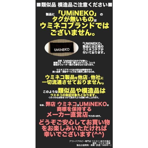 プライヤー 4点セット 武蔵 5WAY多機能 釣り フィッシング ラジオペンチ フィッシュグリップ タングステンPEラインカッター付 ケース ホルダー グレー umineko-shoji 08