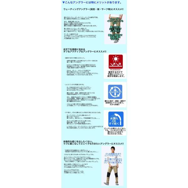 速乾パンツ 超ストレッチ 夏ドライパンツ メンズ レディース リバーパンツ アウトドア 登山 UVカット スラっとシルエット 軽量235g 透湿 清涼 ウェア ウミネコ umineko-shoji 03