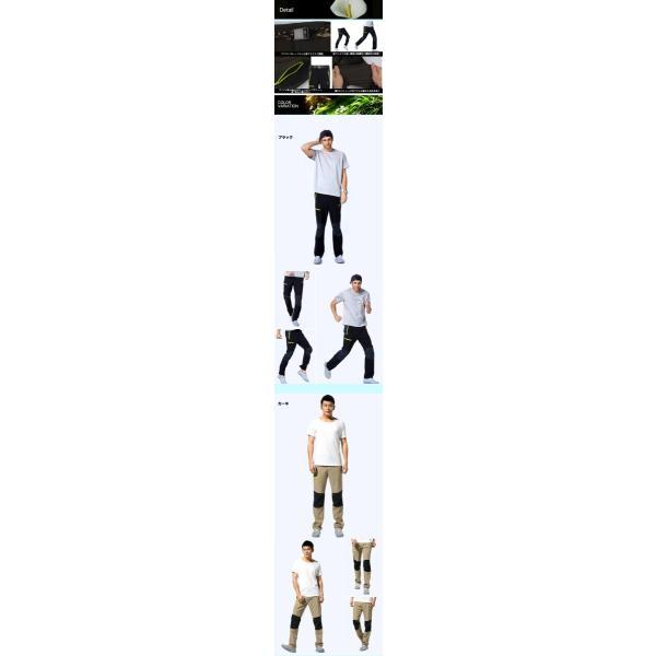 速乾パンツ 超ストレッチ 夏ドライパンツ メンズ レディース リバーパンツ アウトドア 登山 UVカット スラっとシルエット 軽量235g 透湿 清涼 ウェア ウミネコ umineko-shoji 04