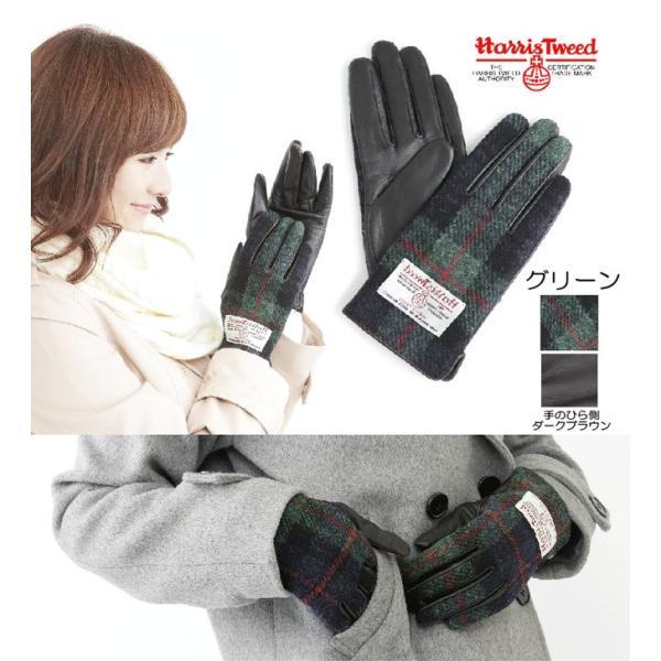 HarrisTweed ハリスツイード レディース 手袋 グローブ 15AWGL-001 羊革コンビ スマホ対応|uminekohouse|04