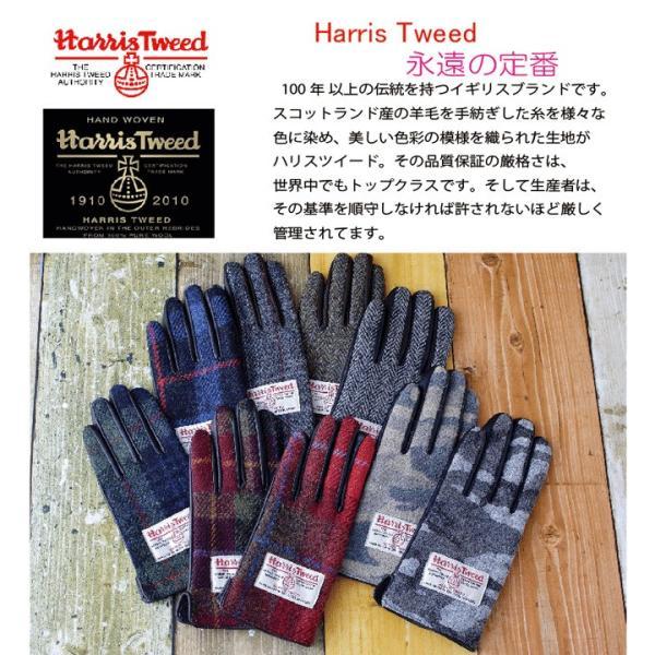 HarrisTweed ハリスツイード レディース 手袋 グローブ 15AWGL-001 羊革コンビ スマホ対応|uminekohouse|06