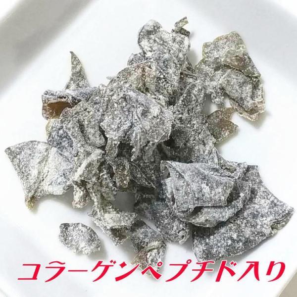 おしゃぶり芽かぶ|uminekotayori|05