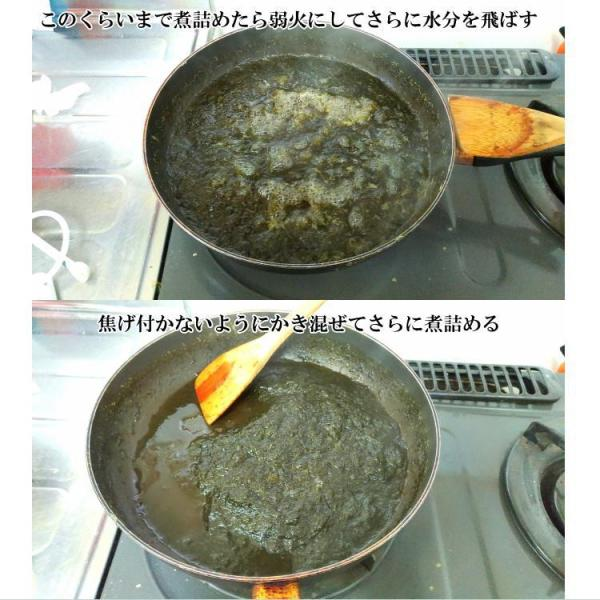 焼き海苔とろろ(メール便) バター調理レシピ公開中|uminekotayori|08