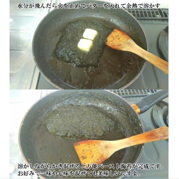 焼き海苔とろろ(メール便) バター調理レシピ公開中|uminekotayori|09