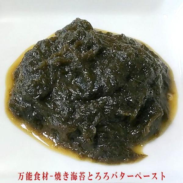焼き海苔とろろ(メール便) バター調理レシピ公開中|uminekotayori|10