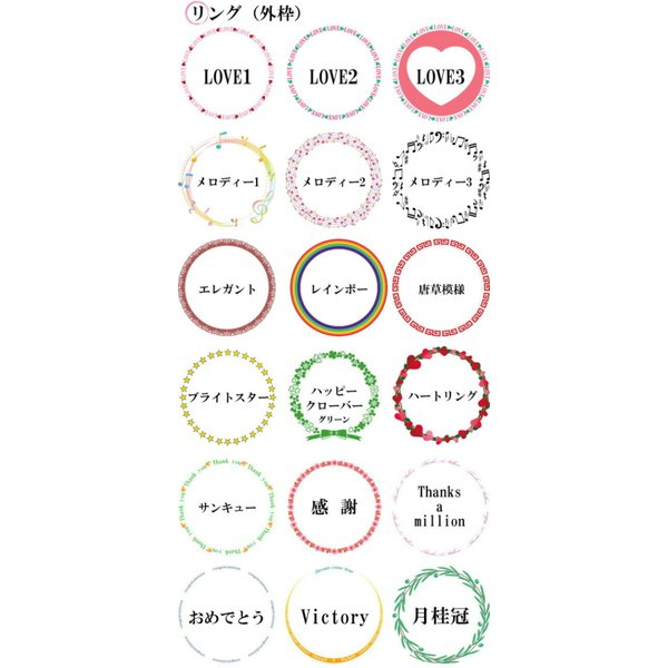 オリジナル写真やイラストを煎餅にプリント プリント南部せんべい-白(小麦)煎餅(オリジナル オーダーメイド)|uminekotayori|12
