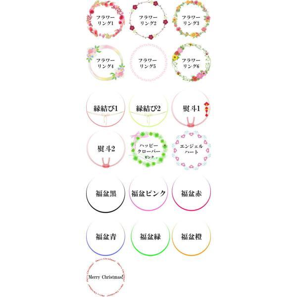 オリジナル写真やイラストを煎餅にプリント プリント南部せんべい-白(小麦)煎餅(オリジナル オーダーメイド)|uminekotayori|13