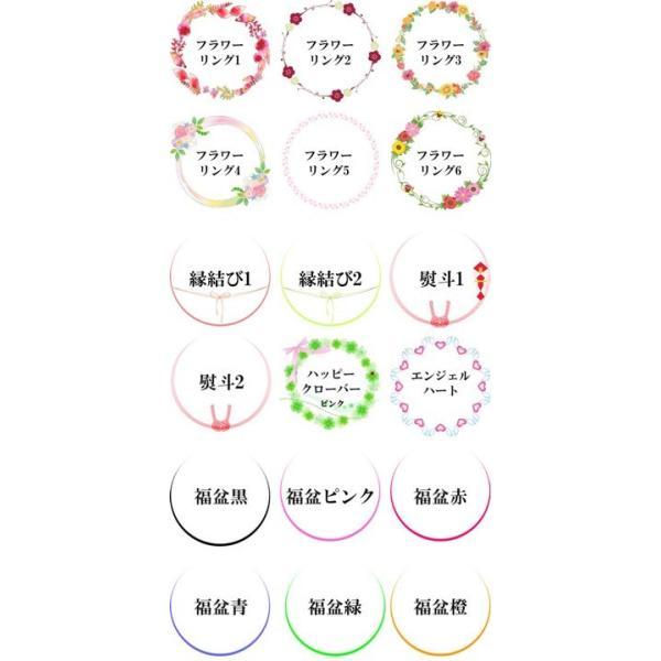 プリント南部大判せんべい22センチ印刷・かに味4枚セット(オリジナル オーダーメイド) uminekotayori 13