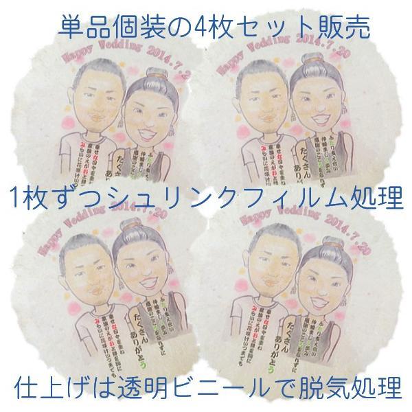 プリント南部大判せんべい22センチ印刷・かに味4枚セット(オリジナル オーダーメイド) uminekotayori 03