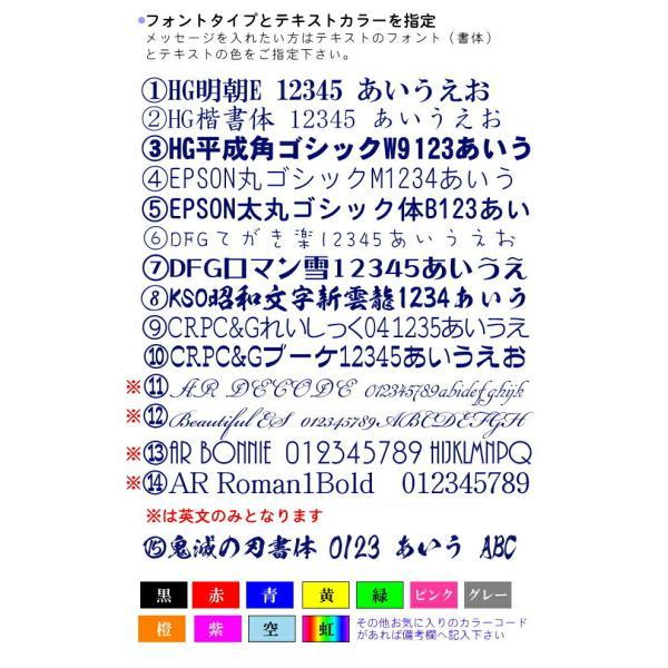 プリント南部大判せんべい22センチ印刷・かに味4枚セット(オリジナル オーダーメイド) uminekotayori 06