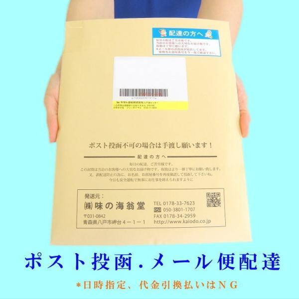 牛たんジャーキー4個セット メール便 uminekotayori 05