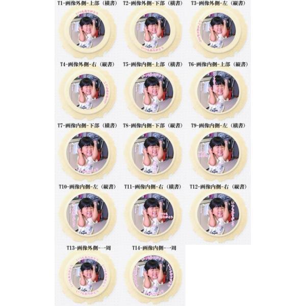 オリジナル写真やイラストを煎餅にプリント プリント南部せんべい-白ごま煎餅(オリジナル オーダーメイド)|uminekotayori|11