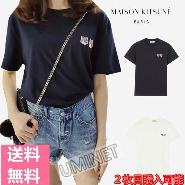 MAISON KITSUNE(メゾンキツネ) FOX HEAD 半袖Tシャツ  メンズ レディース Tシャツ  3colours 送料無料