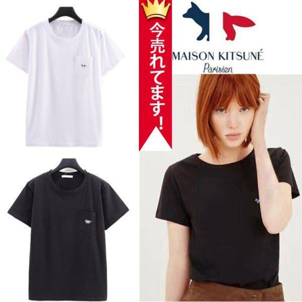 MAISON KITSUNE メゾン キツネ 半袖Tシャツ  M704  レイディーズ メンズ
