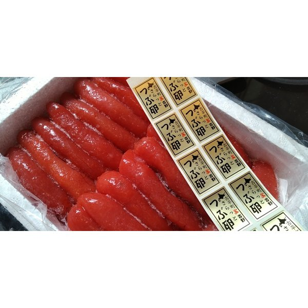 海の棚 1kg たらこ ギフト 大特価 北海道古平のタラコ1kg