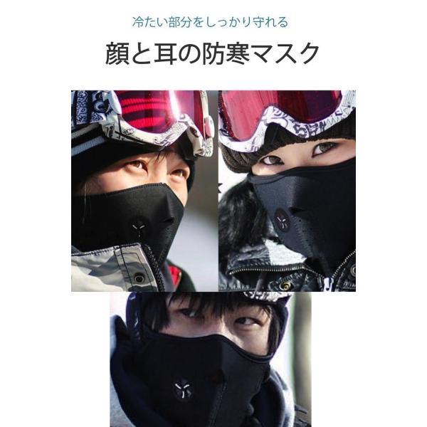 フェイスマスク 防寒用 フリース素材で温かい 顔だけでなく耳まで守れる umiwo 02