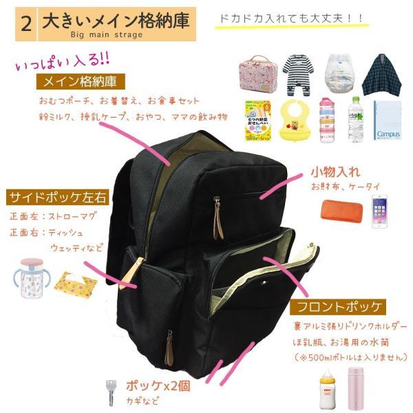 マザーズリュック 超大容量22L おしゃれリュックにドカドカ入る  軽量保温マザーズバッグ 多ポケット 哺乳瓶対応 背面ポケット レディースリュック 出産祝い
