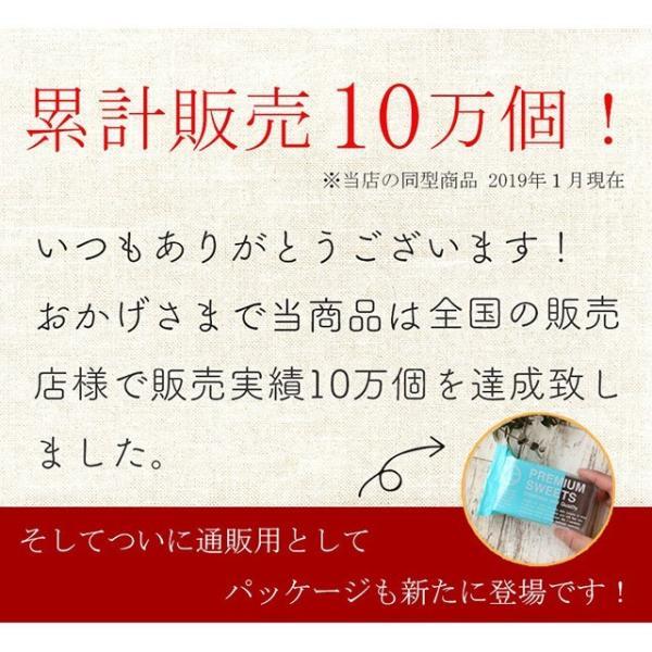 チョコレートケーキ スイーツ 大容量箱買い 送料無料 濃厚なガトーショコラ 20個入り 個包装|uncerise-cyokubai|02