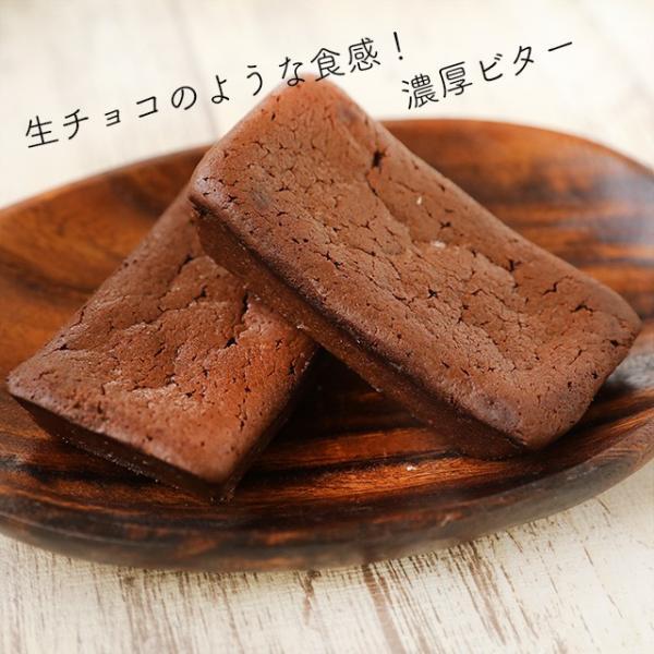 チョコレートケーキ スイーツ 大容量箱買い 送料無料 濃厚なガトーショコラ 20個入り 個包装|uncerise-cyokubai|05
