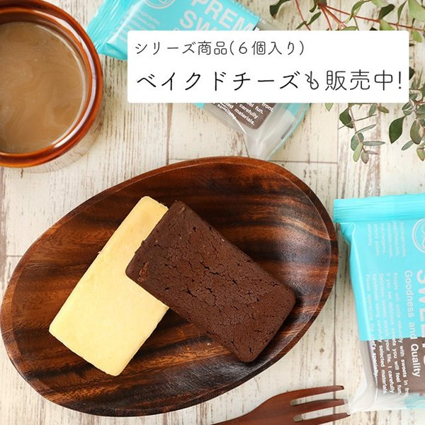 チョコレートケーキ スイーツ 大容量箱買い 送料無料 濃厚なガトーショコラ 20個入り 個包装|uncerise-cyokubai|07