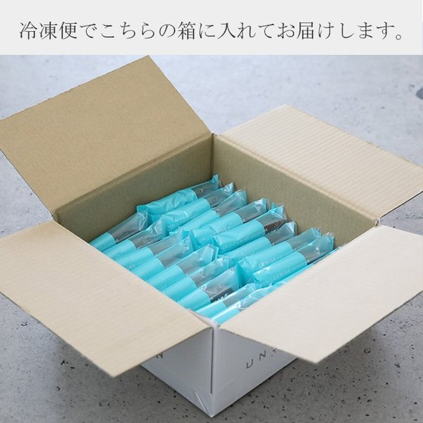 チョコレートケーキ スイーツ 大容量箱買い 送料無料 濃厚なガトーショコラ 20個入り 個包装|uncerise-cyokubai|10
