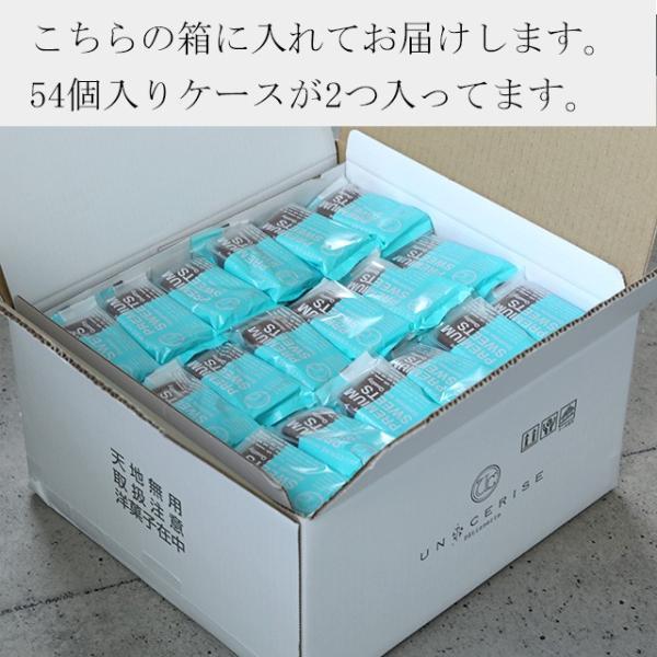 チョコレートケーキ スイーツ まとめ買い 108個入り 累計販売10万個!濃厚なガトーショコラ 個包装|uncerise-cyokubai|09