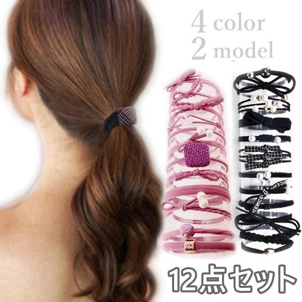 令和 おしゃれ 13色 ヘアゴム 3連  髪留め プレスレット ポイント消化 ビーズ 真珠 パール ヘアアクセサリー