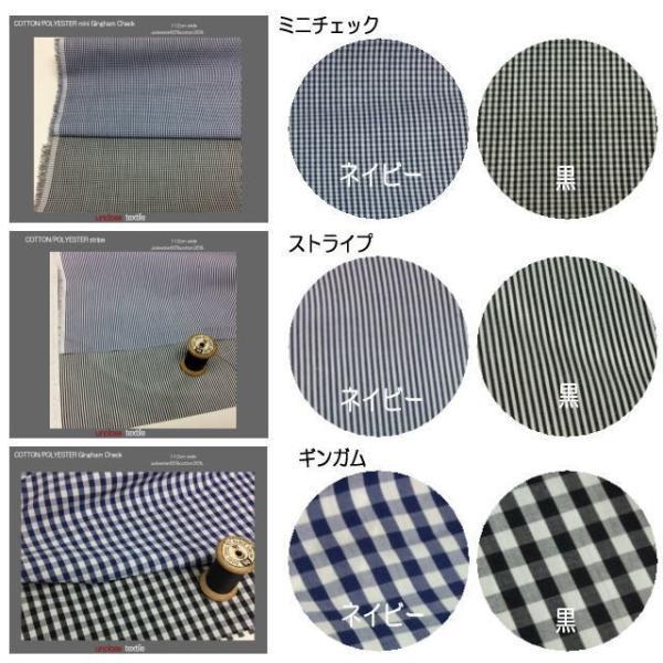 キット/TCチェック&ストライプで作るふわ袖カシュクールトップス|unclose|06