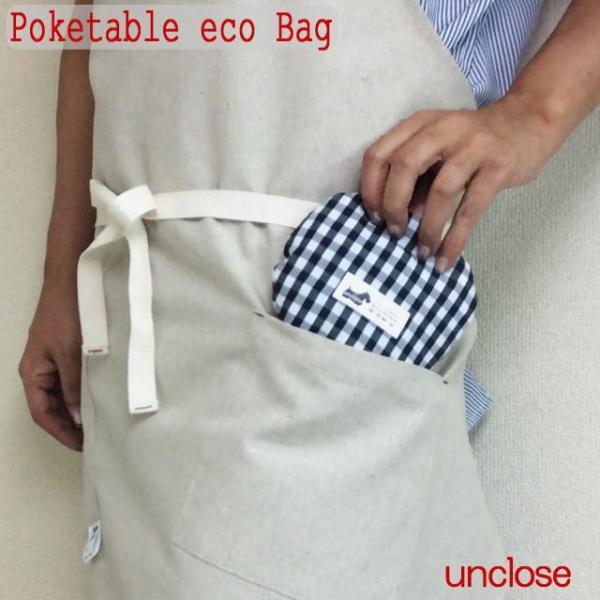 手作りキット/TCチェック&ストライプで作るポケッタブル・エコバッグ|unclose|03