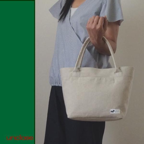 手作りキット/ハーフリネンキャンバスで作るプレミアムトートバッグ|unclose|04