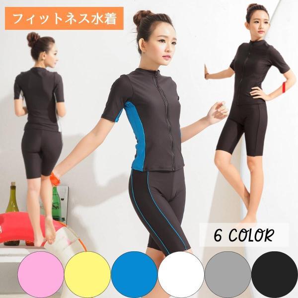 フィットネス水着 レディース セパレート 半袖 体型カバー 上下セット めくれ防止 ママ水着 メール便送料無料|under100s