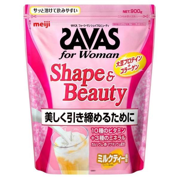 ザバス SAVAS シェイプ&ビューティ ミルクティー風味 50食分 700g  明治|under100s