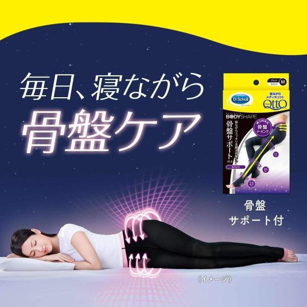 寝ながらメディキュット スパッツ ボディシェイプ 骨盤サポート Lサイズ 着圧効果 骨盤ケア用 under100s 03