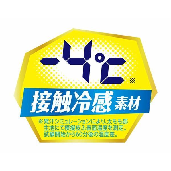 スリムウォーク おやすみ美脚 クールロング S〜Mサイズ 冷感 通気 夏用 着圧ソックス ライトブルー under100s 05