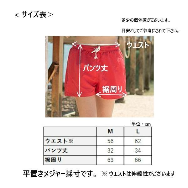短パン 水着 ショートパンツ レディース サーフパンツ   海パン ポケット付き|under100s|09