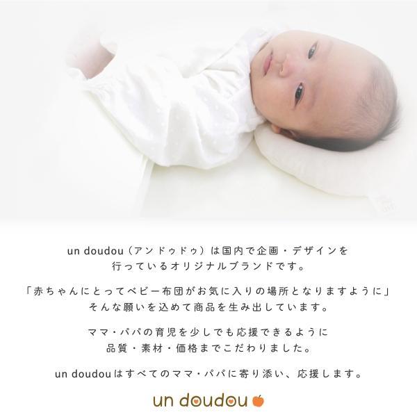 ベビー布団セット オーガニックコットン 日本製 11点 洗えるベビー布団 出産祝い RF|undoudou|02